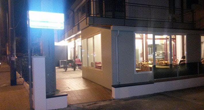 Shukran Re a Padova, Centro | Prenota Ora