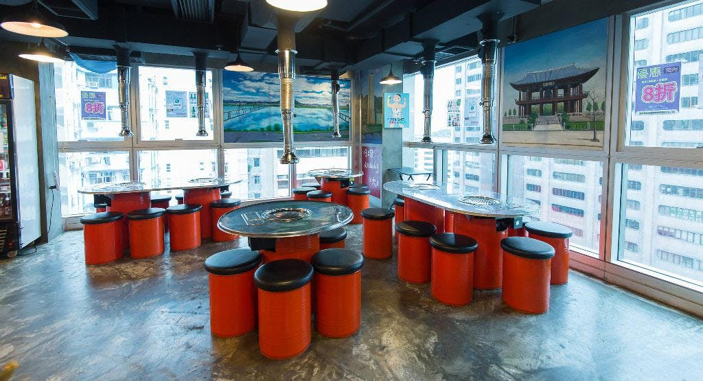 BBQ 7080 - Mong Kok 旺角 Hong Kong image 1