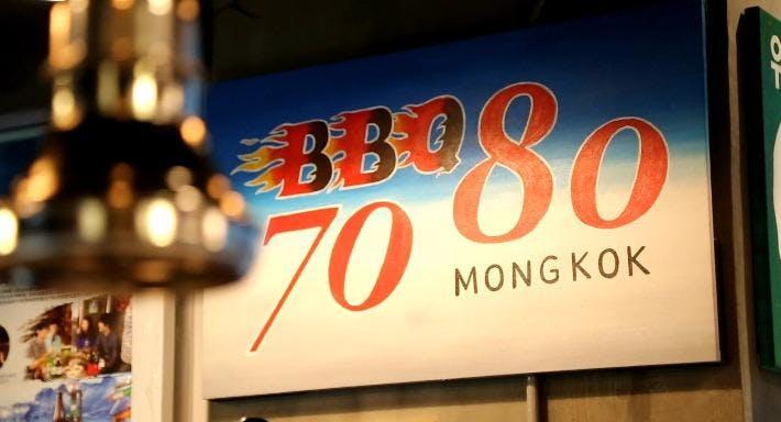 BBQ 7080 - Mong Kok 旺角