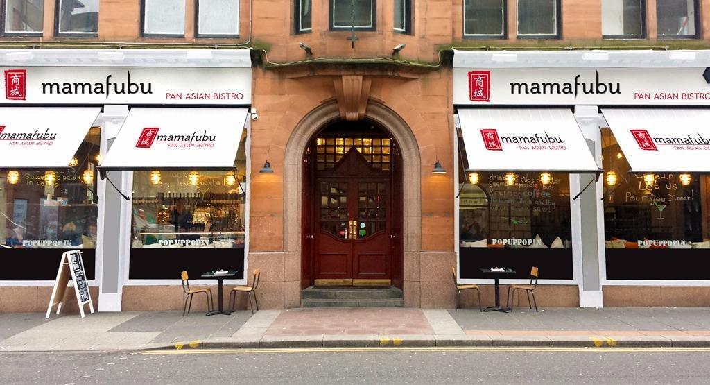 Mamafubu Chinese Restaurant Glasgow image 1