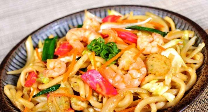 Mamafubu Chinese Restaurant