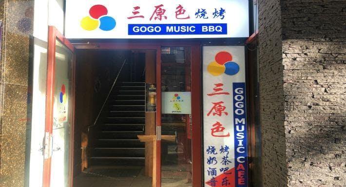 GoGo Music Cafe 三原色
