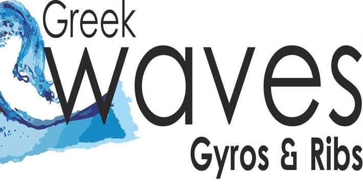 Greek Waves Cafe & Restaurant Amsterdam image 8