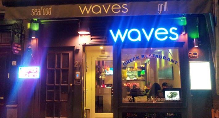 Greek Waves Cafe & Restaurant Amsterdam image 5