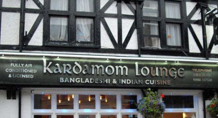 Kardamom Lounge Milton Keynes image 2