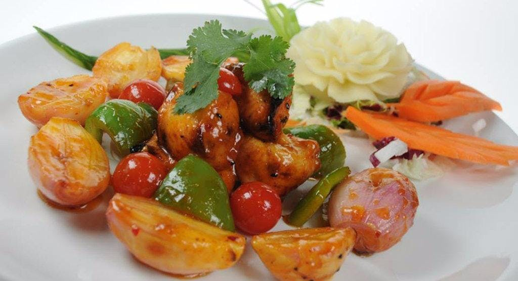 Eastern Cuisine London image 1