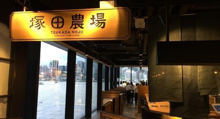 TSUKADA NOJO Hong Kong image 2