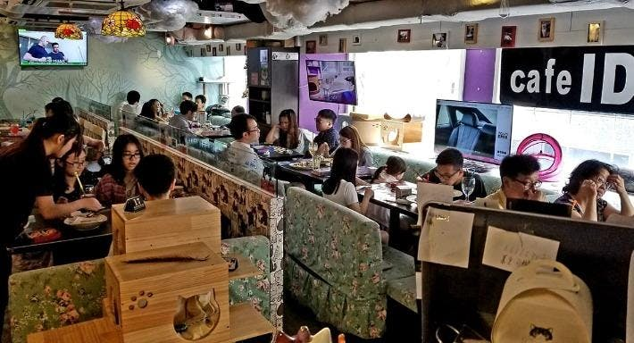 Cafe Idea Hong Kong image 1