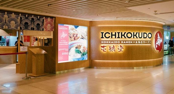 Ichikokudo Hokkaido Ramen Singapore image 1