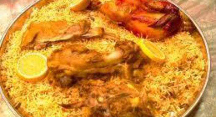 Al-Khaleej Restaurant