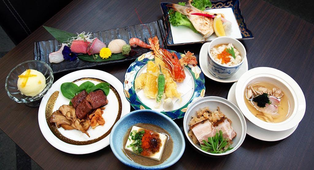 Jin Fine Dining Singapore image 1