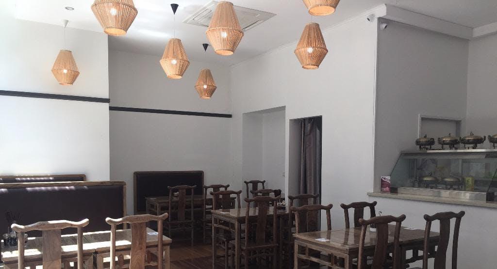 Photo of restaurant Yu Ren Ma Tou in Perth CBD, Perth