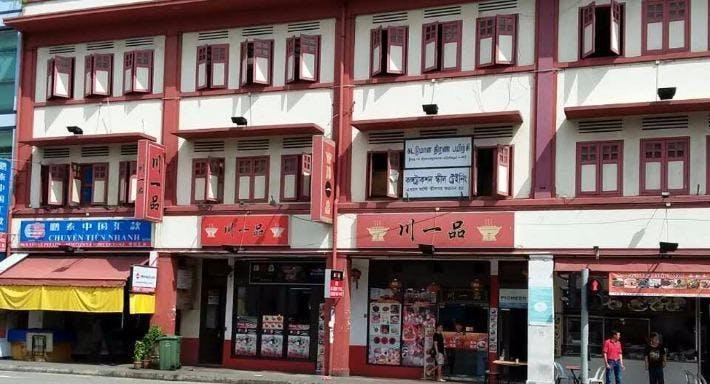Chuan Yi Pin Singapore image 2