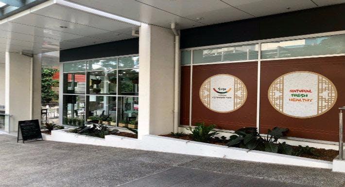 Sago Restaurant Brisbane image 2