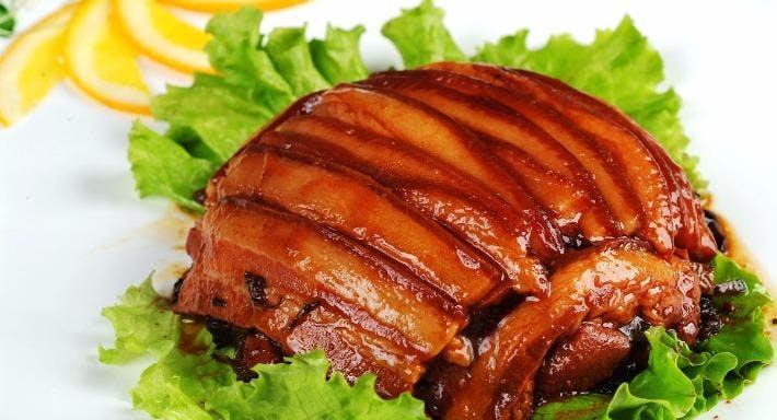 Ji Xiang Yuan Restaurant