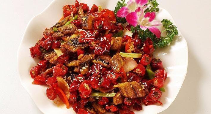 Ji Xiang Yuan Restaurant Singapore image 6