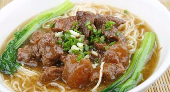 Ji Xiang Yuan Restaurant Singapore image 5