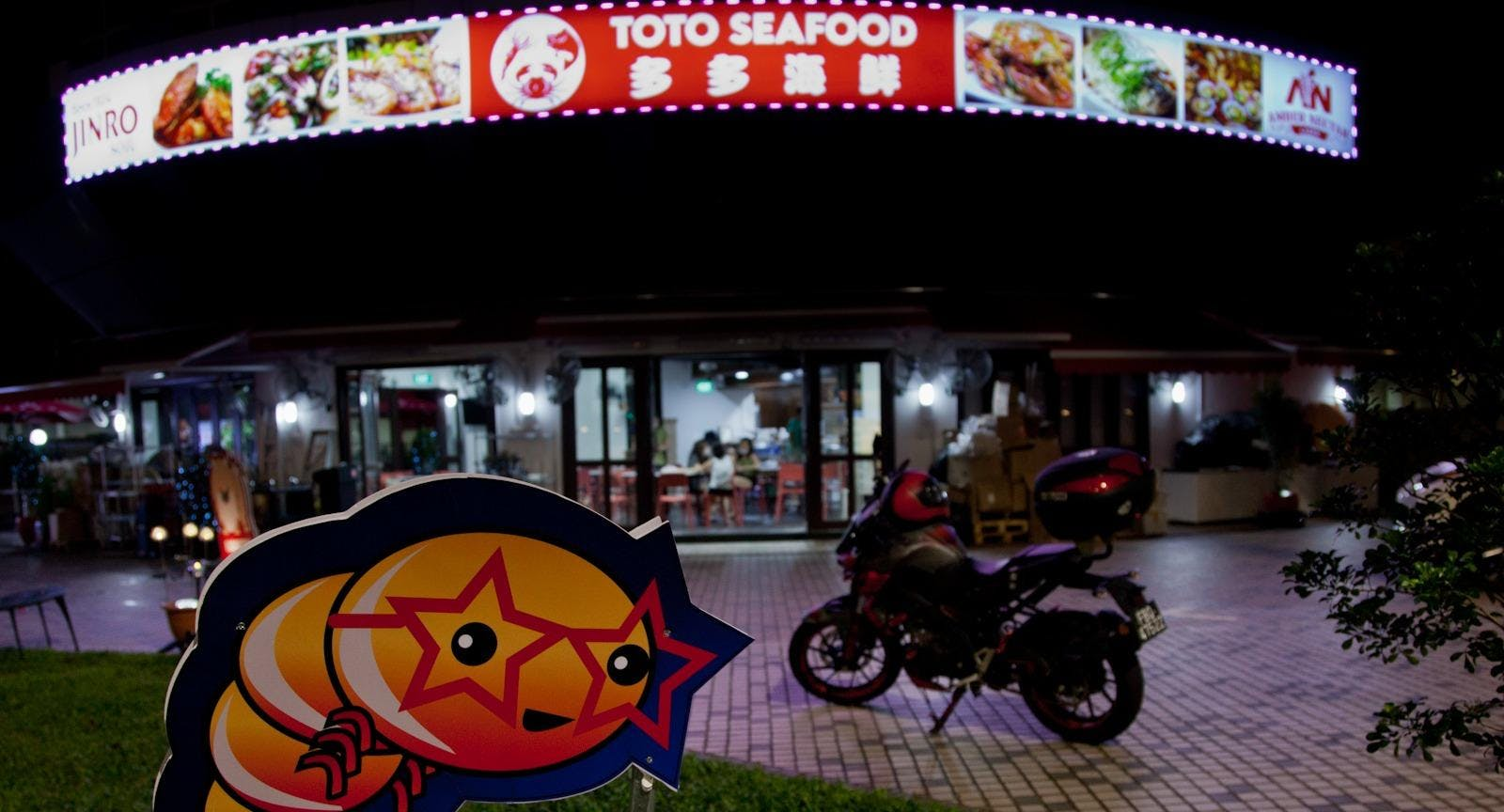 Photo of restaurant Toto Seafood in Geylang, Singapore