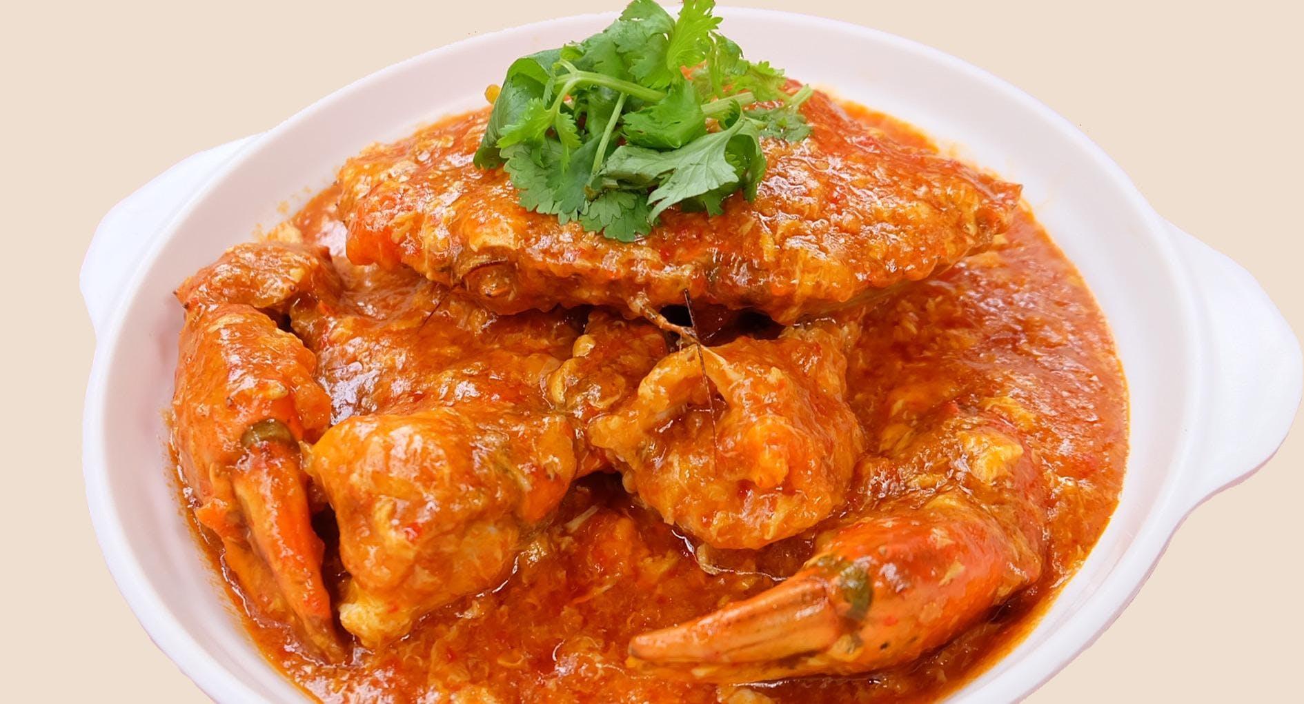 Sum Kee Food - Jurong