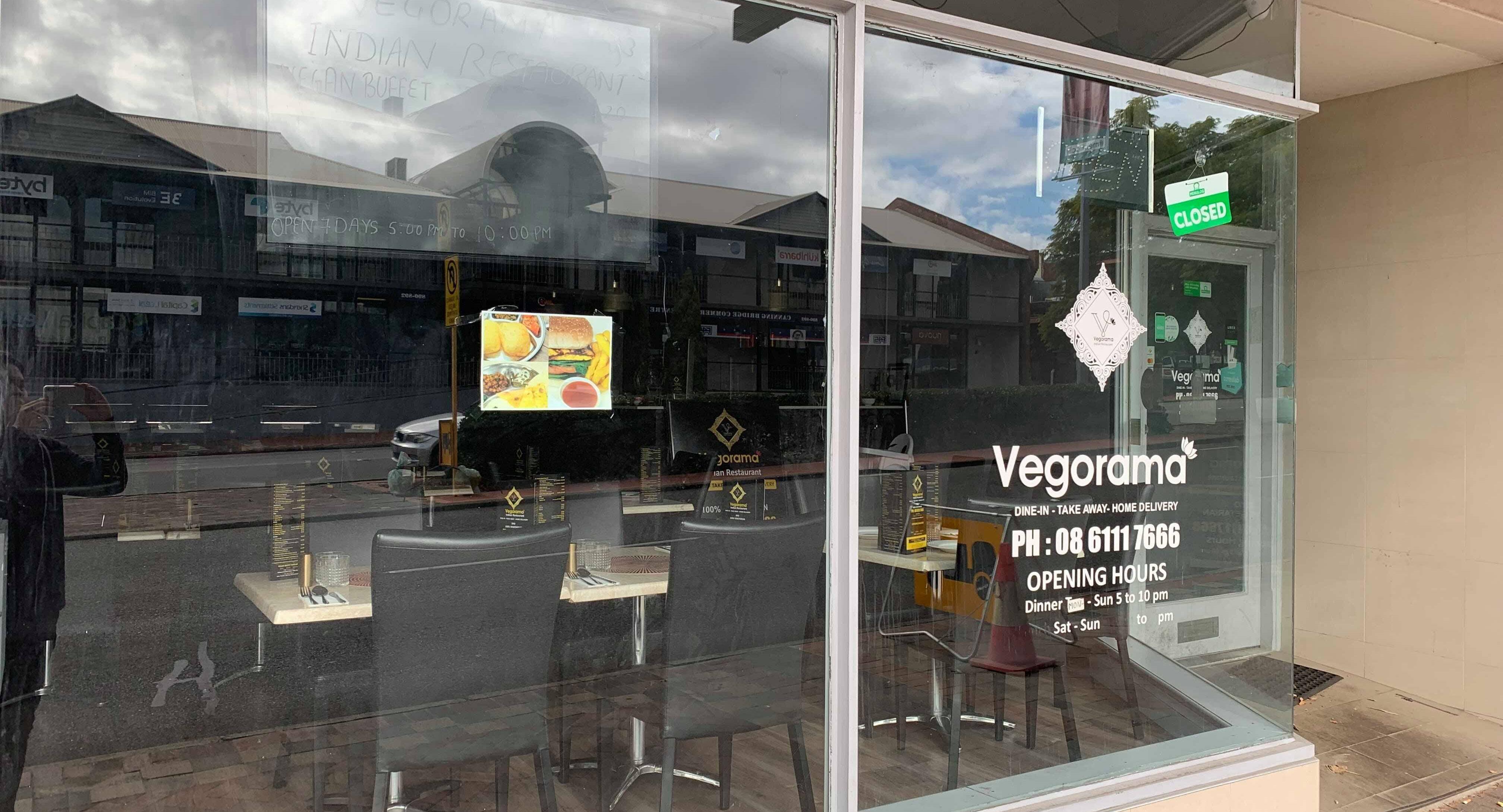Vegorama Indian Restaurant Perth image 1