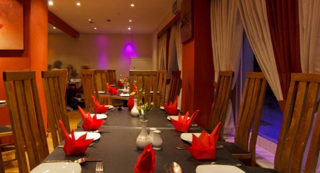 Moghul Restaurant - Leeds Leeds image 1