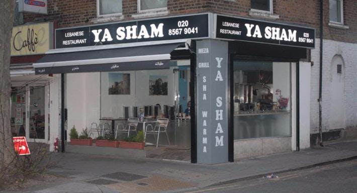 Yasham Restaurant London image 4