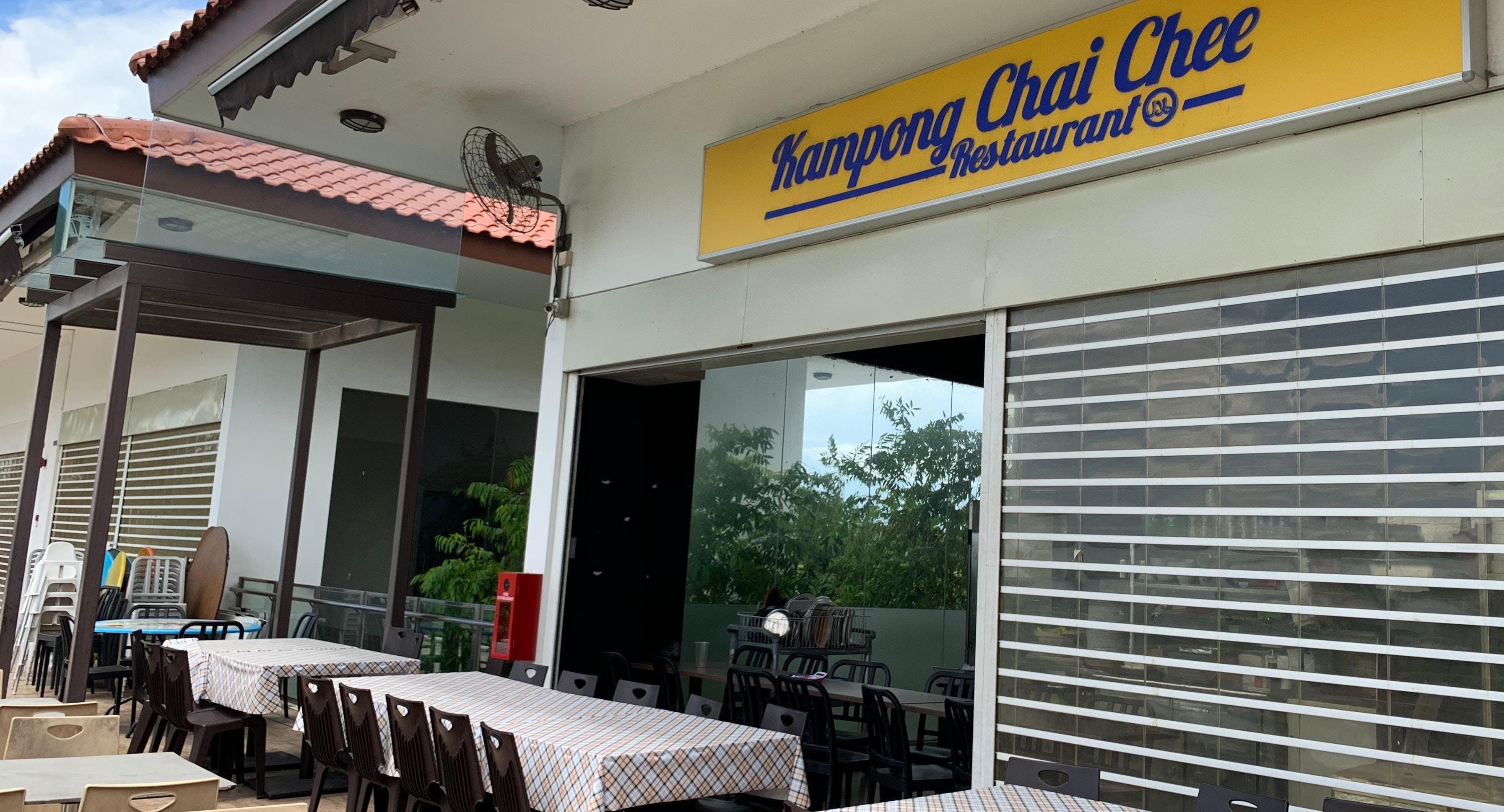 Kampong Chai Chee Restaurant - Punggol Singapore image 3
