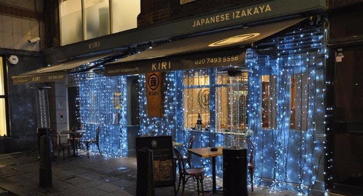 Kiri Restaurant London image 2