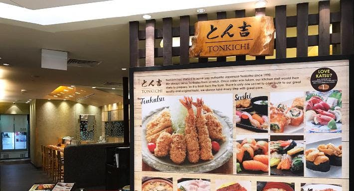 Tonkichi - Tampines Mall Singapore image 2