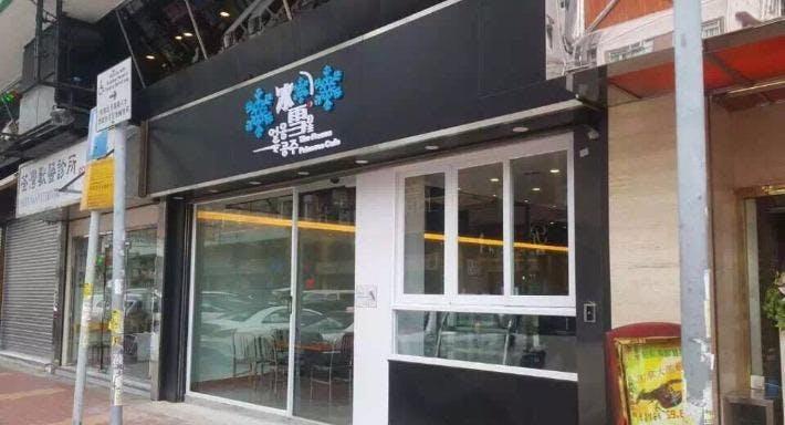 The Frozen Princess Cafe Hong Kong image 8