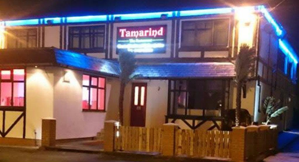 Tamarind Indian Restaurant Wakefield image 1
