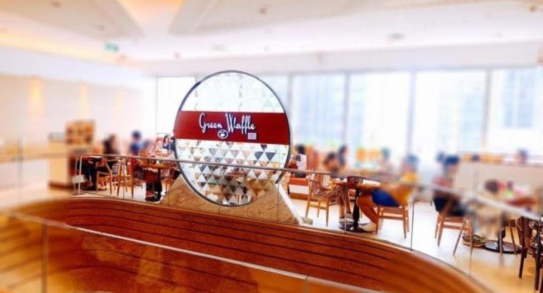 Green Waffle Diner - Hysan Place