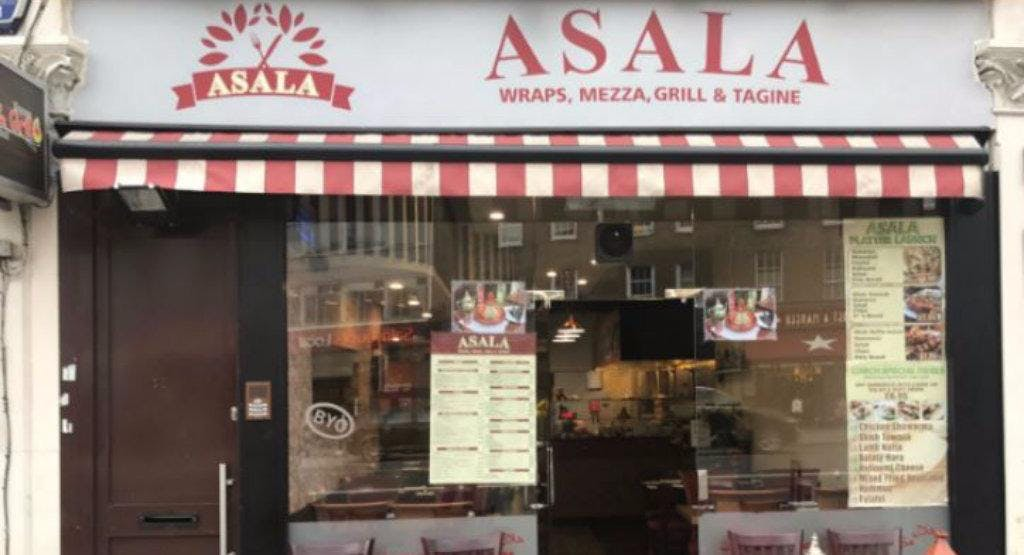 Asala Restaurant London image 1