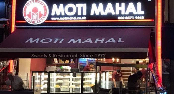 Moti Mahal London image 3