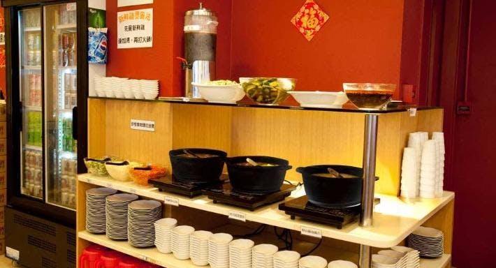 Mantanghong Supreme Hotpot - Sham Shui Po