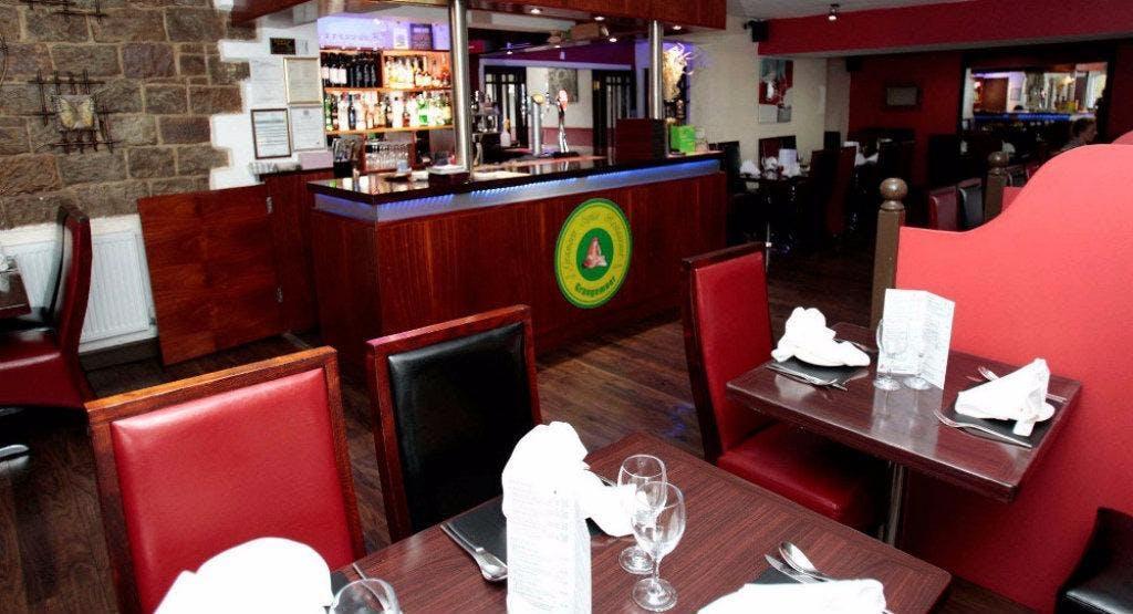 Grameen Spice Restaurant Grange Moor image 1
