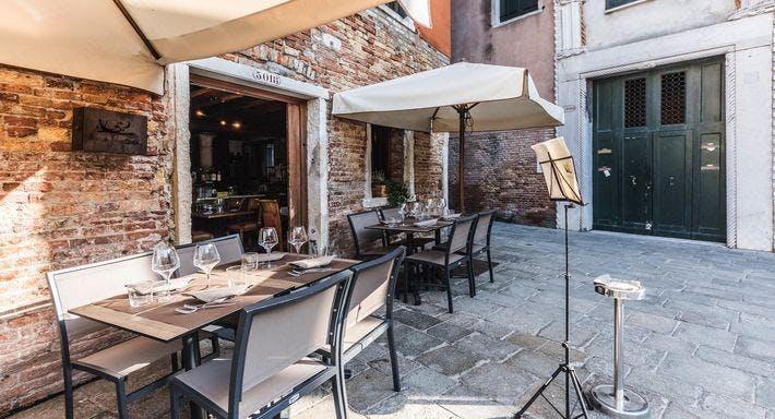 Luna Sentada Venice image 2