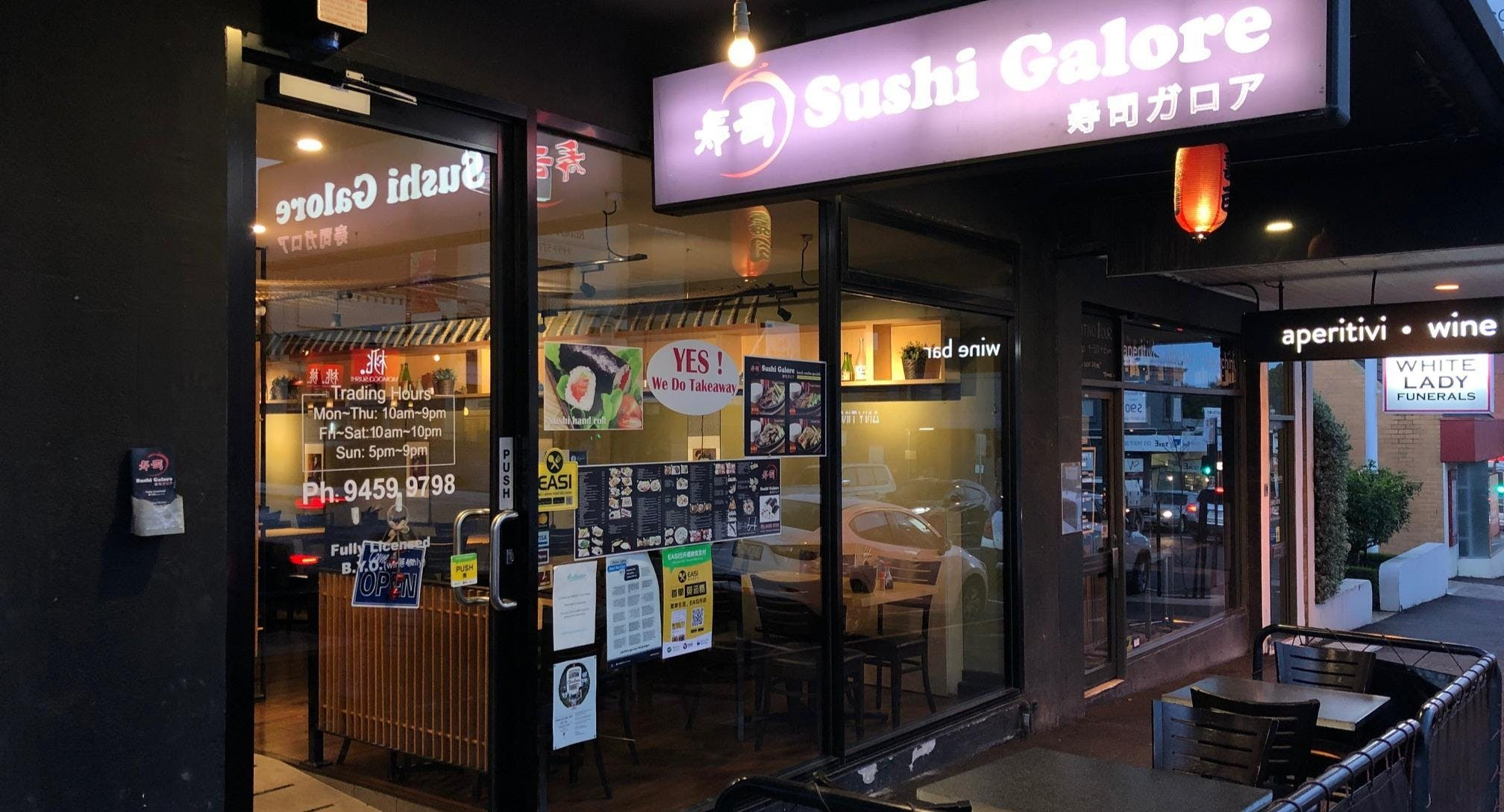 Photo of restaurant Sushi Galore in Heidelberg, Melbourne