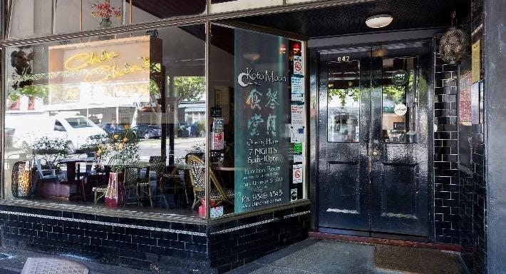 Chin Chin's at Koto Moon Melbourne image 3