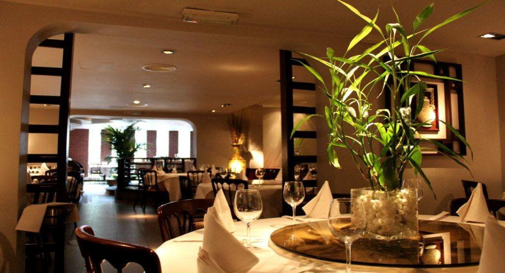 Maxim Chinese Restaurant London image 1