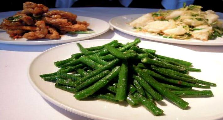 Maxim Chinese Restaurant London image 8