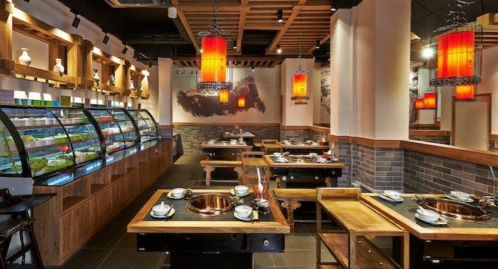 Xiao Mu Deng Traditional Hotpot - 重庆小木凳怀旧火锅