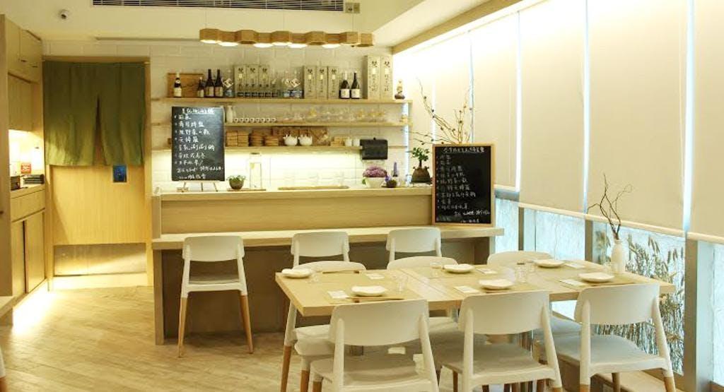 Isoya Japanese Vegetarian Restaurant 居素屋日本野菜料理 Hong Kong image 1
