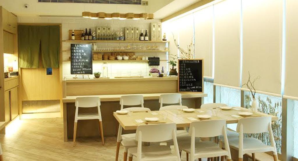 Isoya Japanese Vegetarian Restaurant 居素屋日本野菜料理