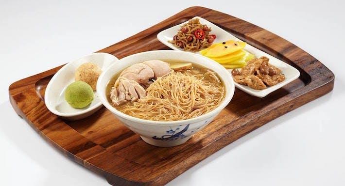 Eat at Taipei - Kallang Wave Mall Singapore image 6