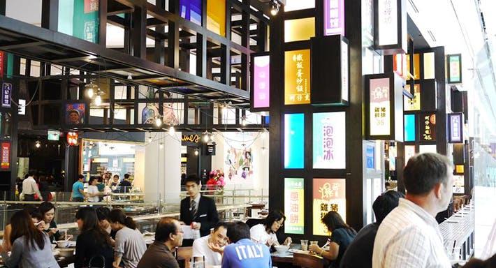 Eat at Taipei - Kallang Wave Mall Singapore image 5