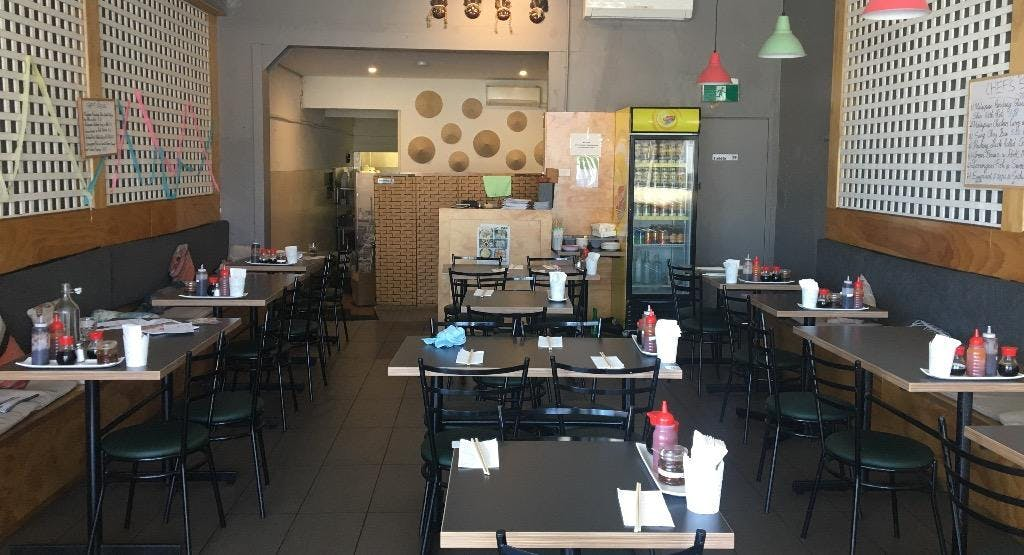 Miss Hu Vietnamese and Asian Cuisine Sydney image 1