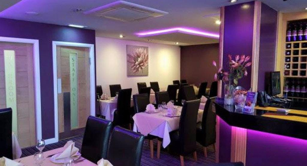Shukran Indian Restaurant Whitley Bay image 1