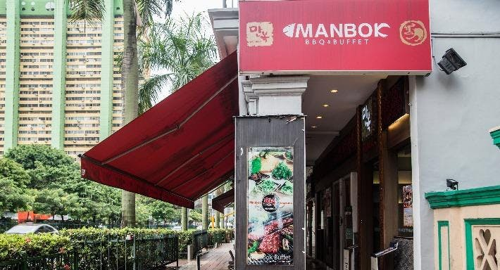 Manbok Chinatown Korean BBQ & Steamboat Restaurant Singapore image 7