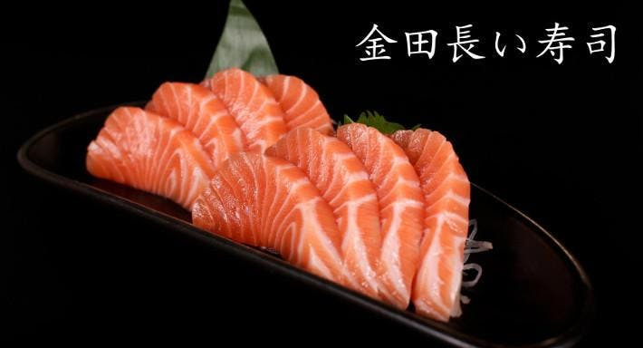 Kam Tin Long Sushi Restaurant 金田長壽司 Hong Kong image 5